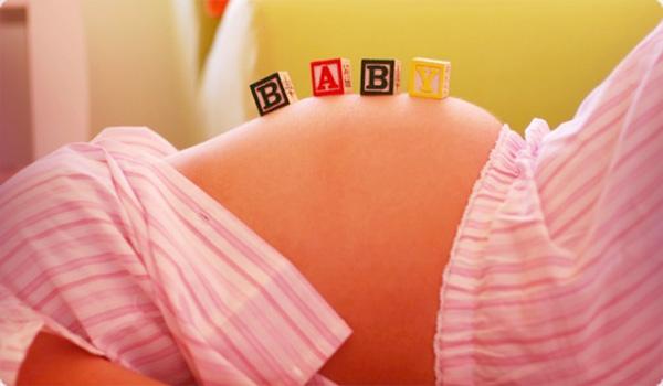 Вес 33-34 недели беременности