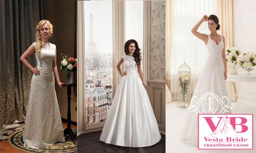 svadebnoe-platje-mehta-nevesti-foto-3