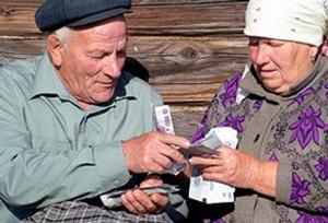 Пенсионная реформа Фото