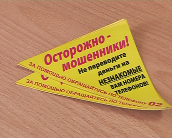 telefoni-mochenniki-foto-2
