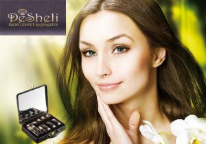 kosmetika-desheli-foto-2