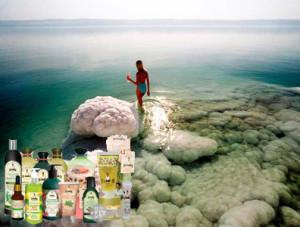 kosmetika-mertvogo-morja-foto-1