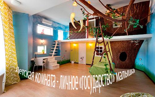 detskaja-mebelj-foto-2