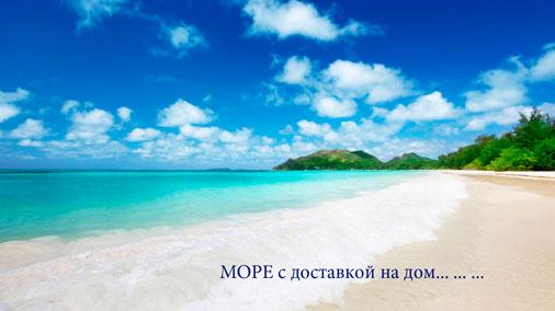 morskie-vanni-foto-1.1
