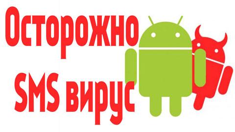 Изображение - Зачем нужно и как сделать id на авито moshenniki-na-avito-foto-3