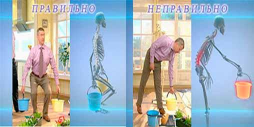 bol-v-spine-u-dashnika-foto-7